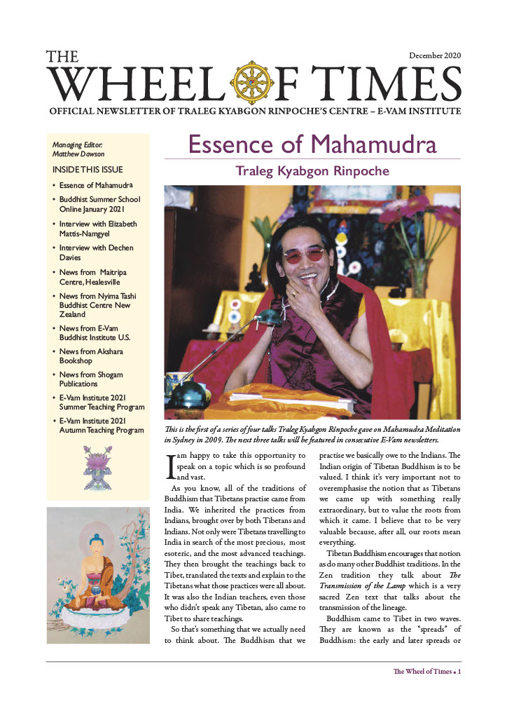 Wheel of Times December 2020 Issue